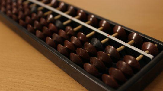 Le Soroban (abacus ou boulier japonais)