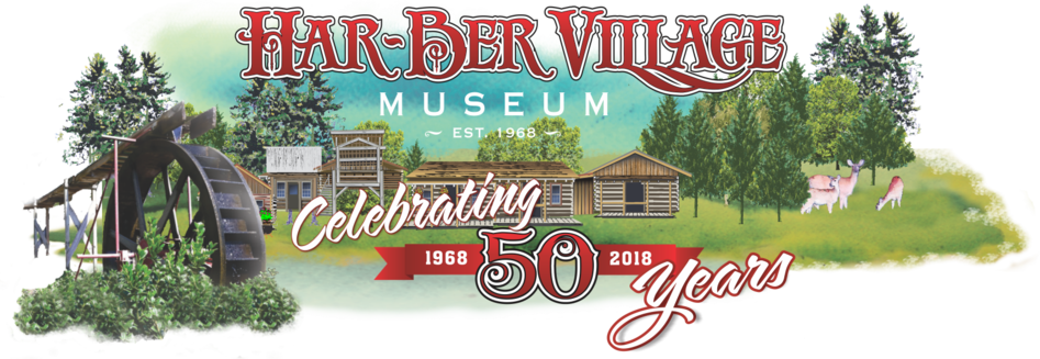 Har-Ber Village Museum Turns 50 in 2018!