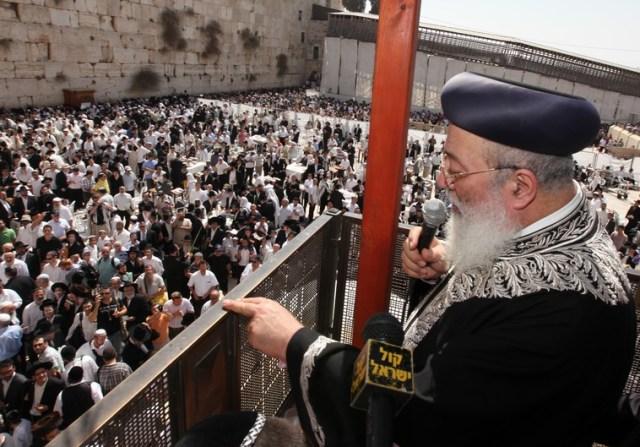 rabbi-shlomo-amar