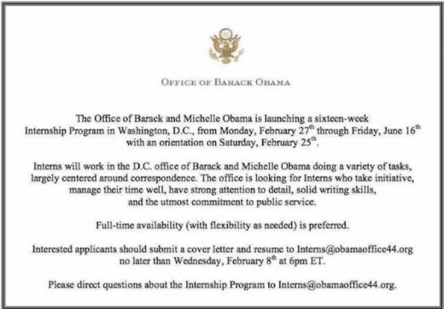 office-of-obama-internship-program