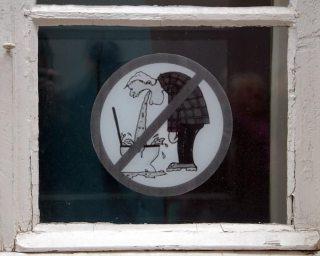 do not vomit!