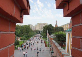 russian view