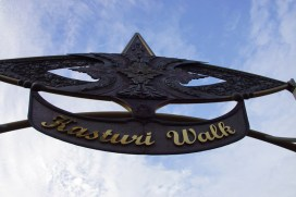 Kasturi Walk shops