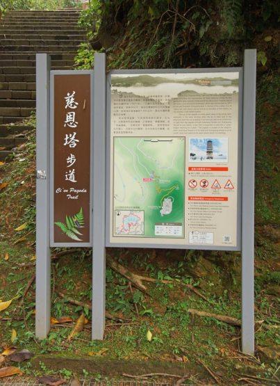 pagoda trail