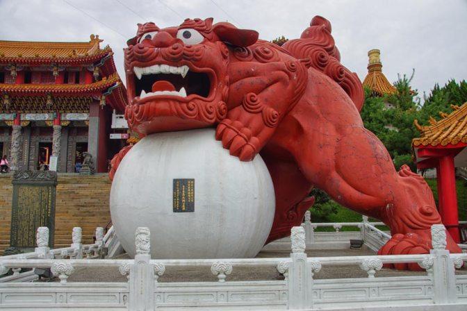 Wen Wu Temple