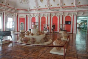 The Museum Red Room