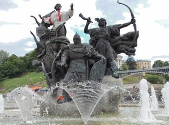Maidan fountain Kiev