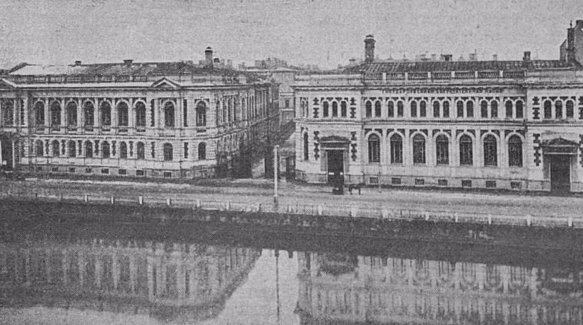 Здание управления Государственных сберегательных касс, открытое в Санкт-Петербурге в 1901 году