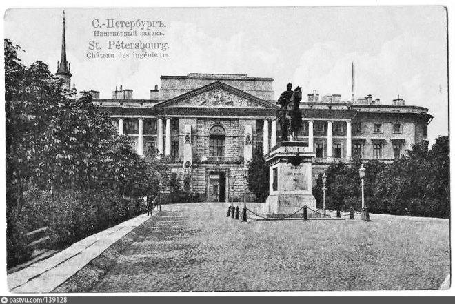 Памятник Петру Великому, арх. Бартоломео Растрелли /Pastvu.com