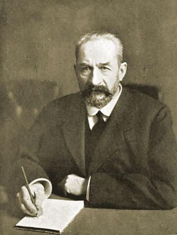 Князь Георгий Львов