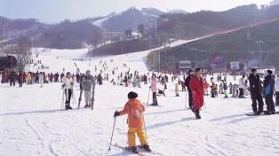 oak-valley-ski-resort