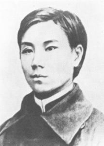 Zou Rong