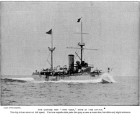 The Chih yuen at sea.