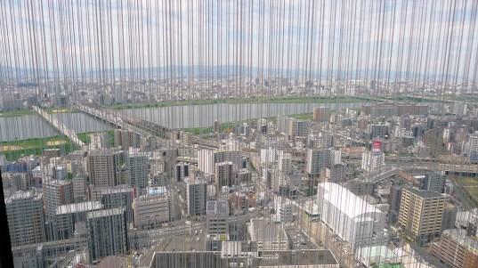 Daily-Koko-Osaka-Trip-04