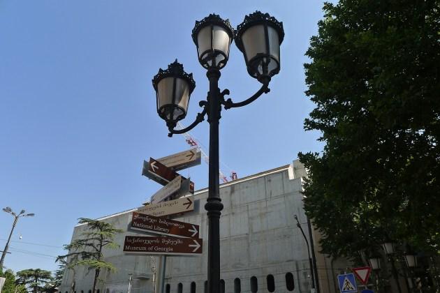 Tbilisi Georgia road signs