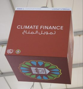 Climate finance sign at COP22
