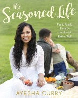 Ayesha Curry's forthcoming cookbook