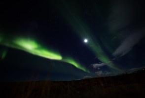 Best Of Reykjavík 2018: Best Place For Aurora Spotting