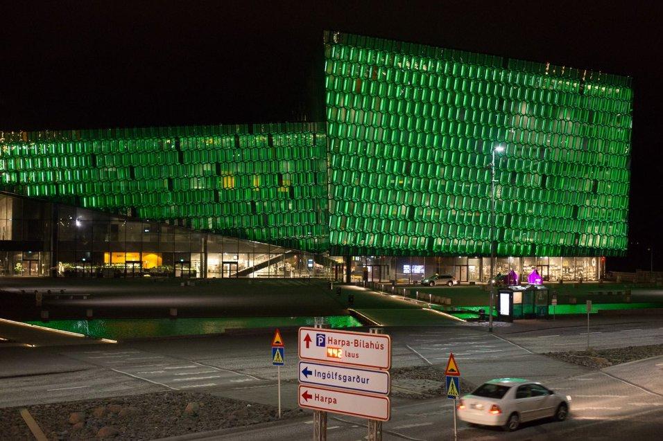 Smurstöðin in Harpa Concert Hall.