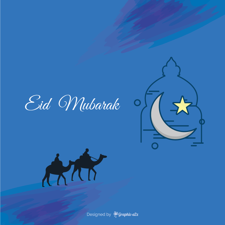 EID Mubarak Card Design, EID Card Vector design