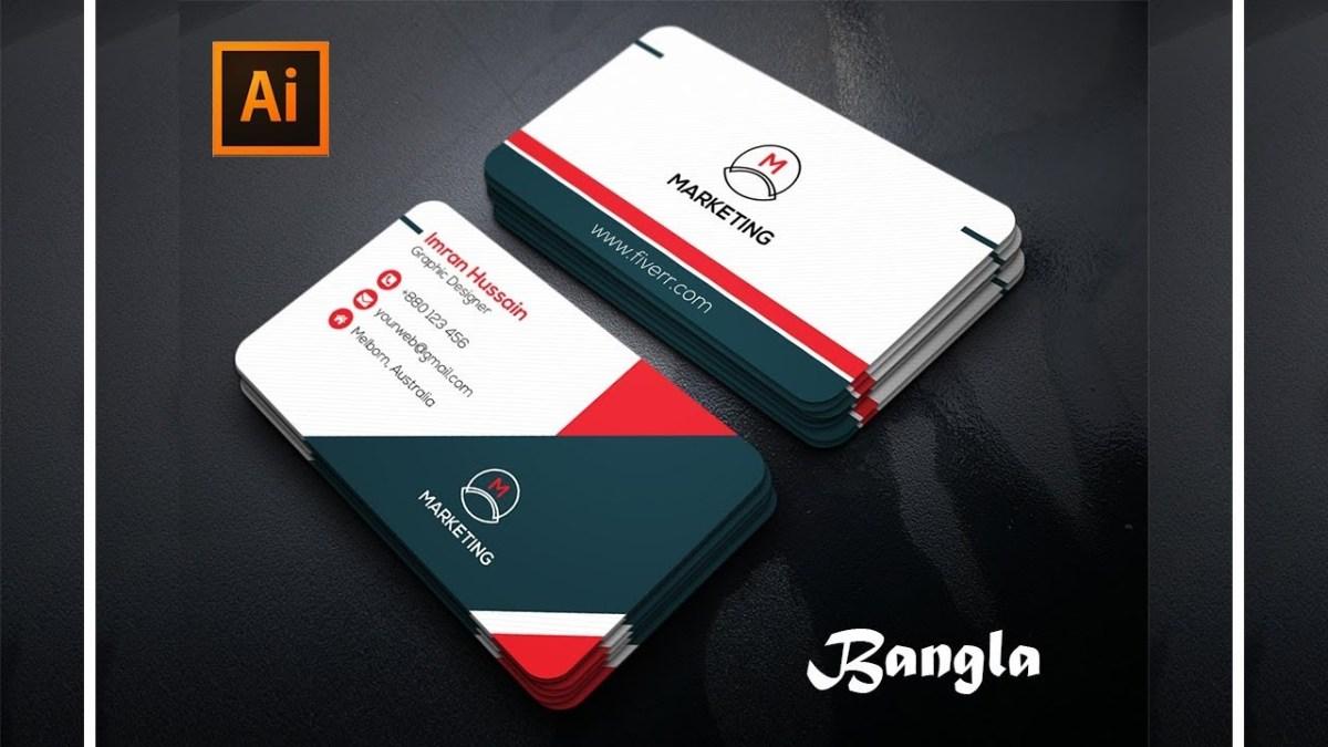 professional business card design in adobe illustrator । a