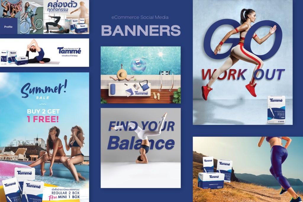 รับออกแบบแบนเนอร์ รับออกแบบโฆษณา Tamme-Banner