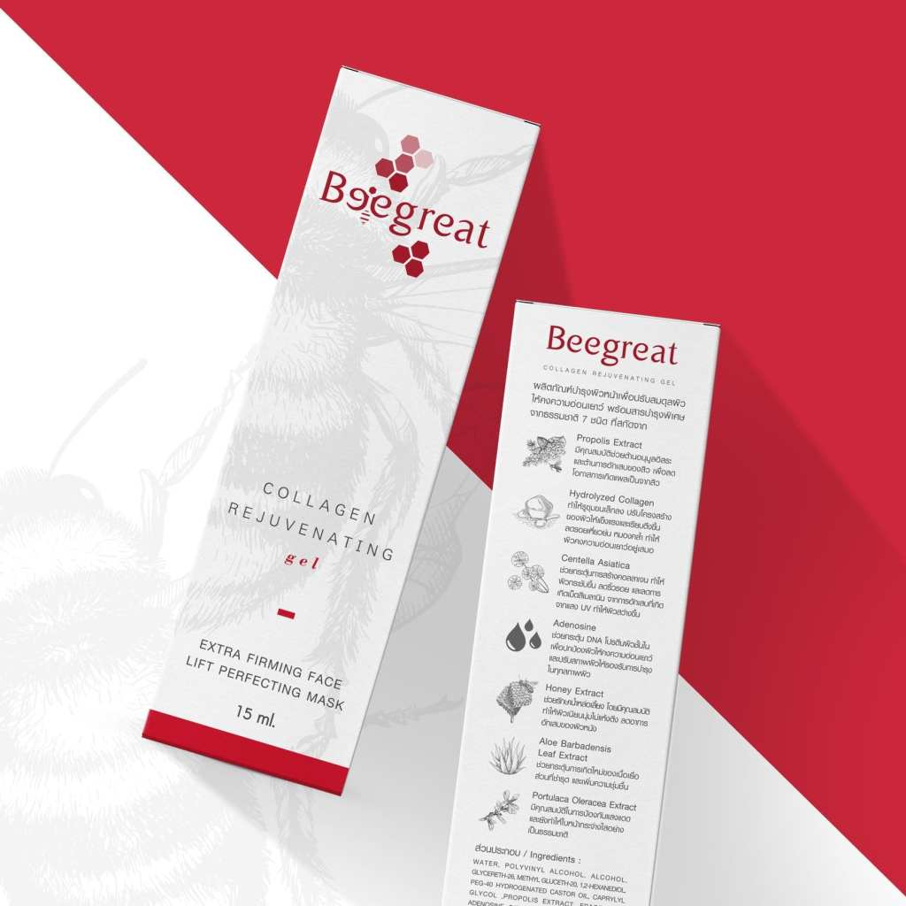 BEEGREAT Packaging