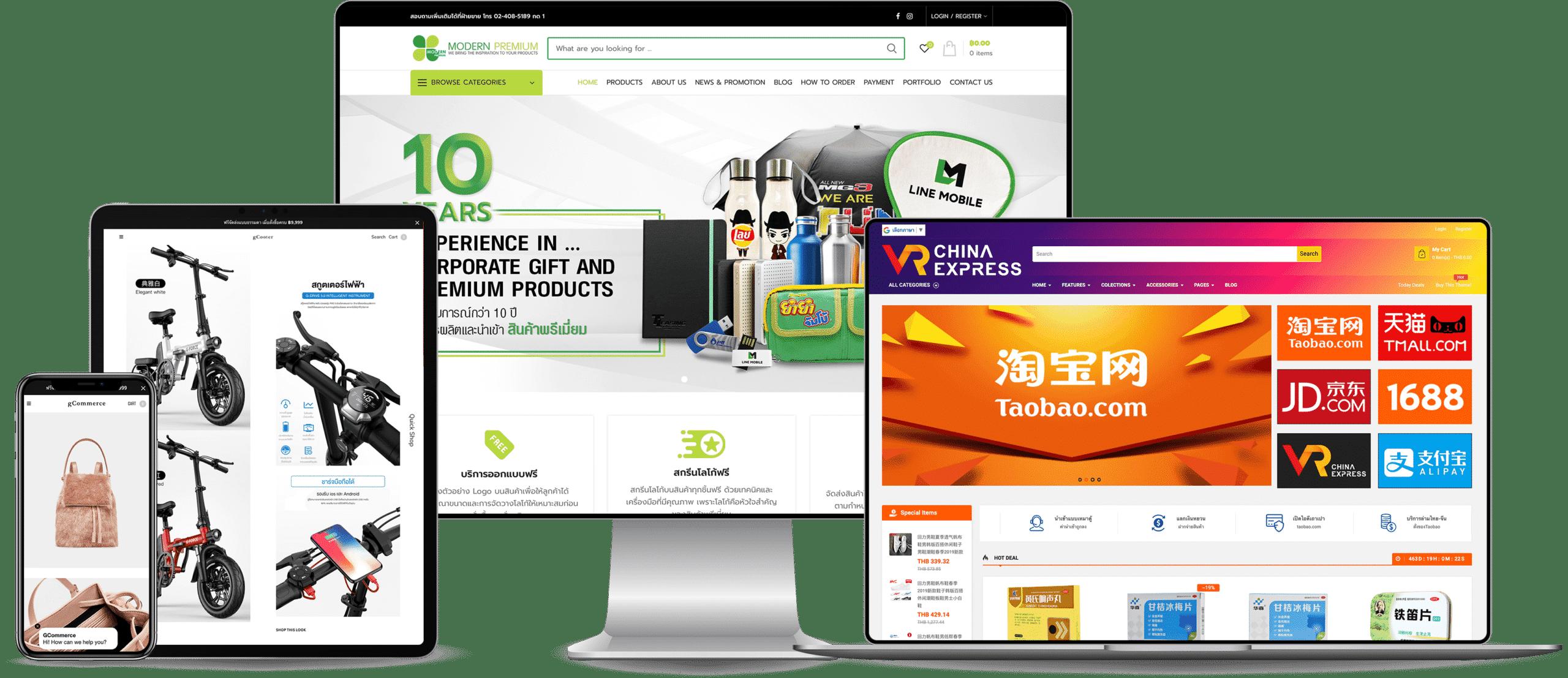 slider homepage