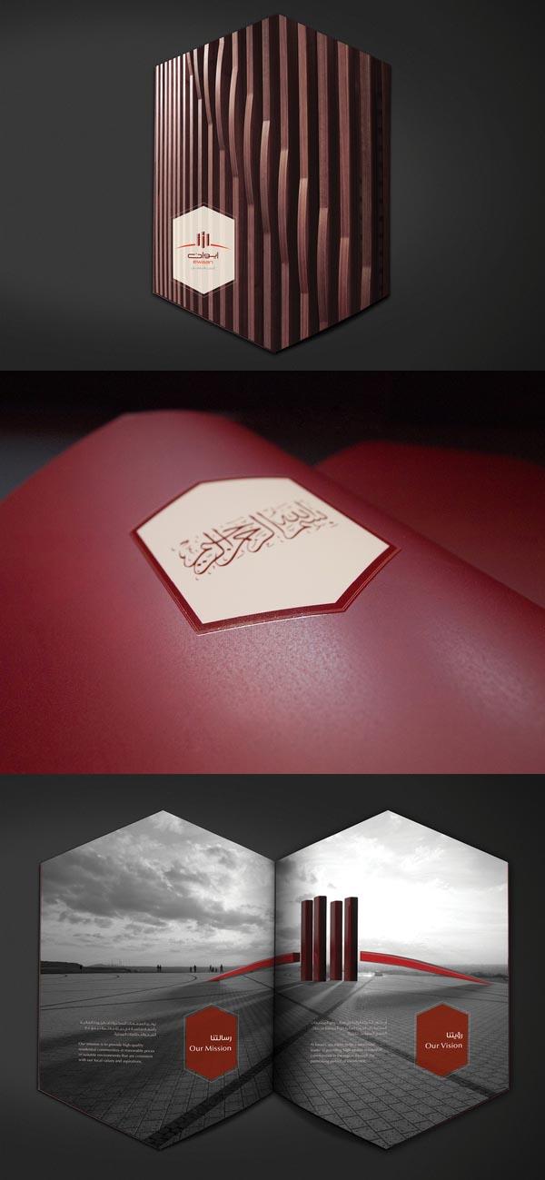 Brochure Designs 2013 - 1