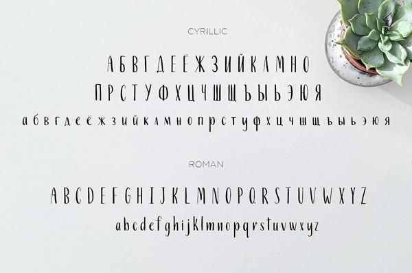 Amalfi Libera letras de la fuente