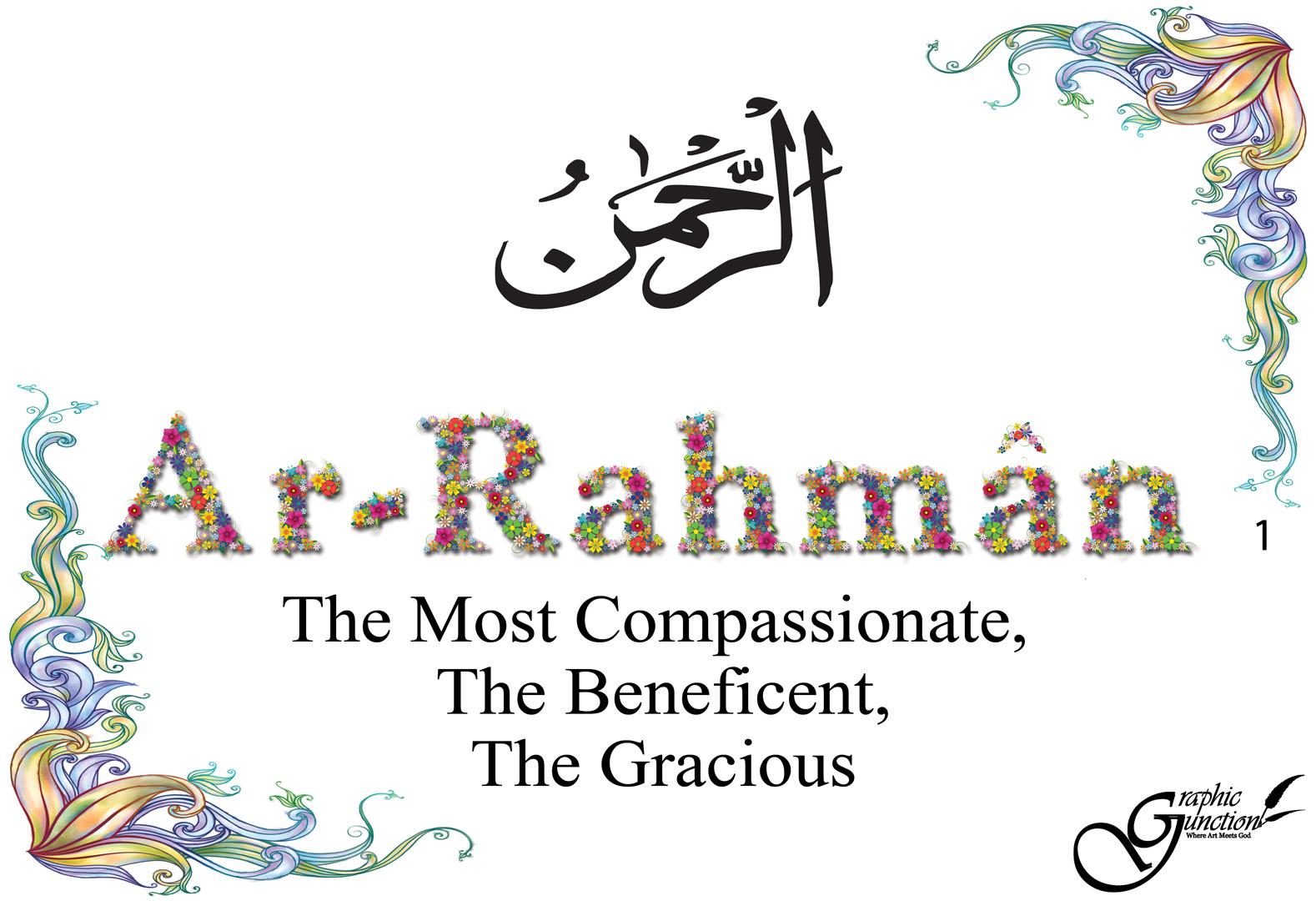01 Ar Rahman