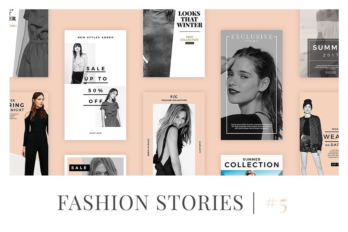26. Fashion Instagram Stories V5