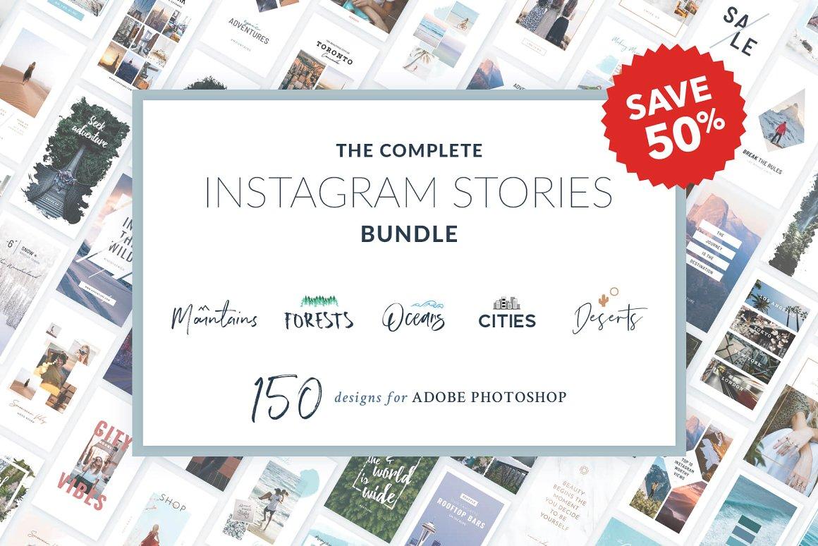 35. Complete Instagram Stories Bundle