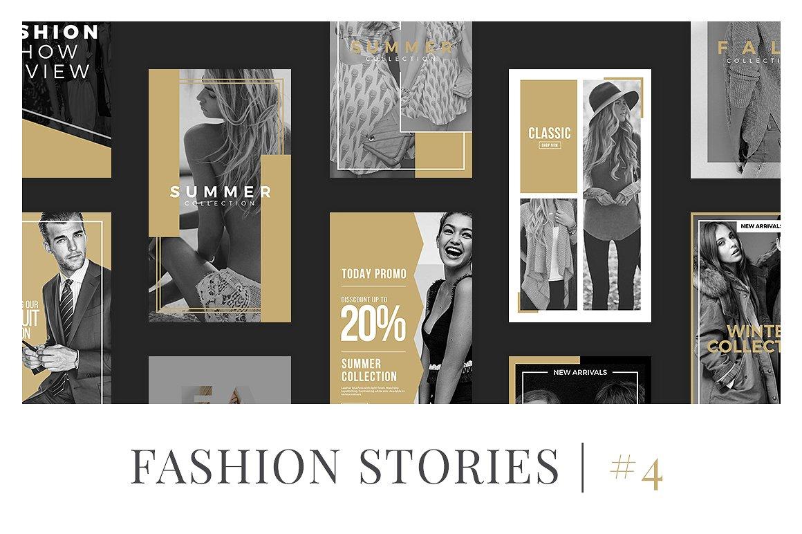 37. Fashion Instagram Stories V4