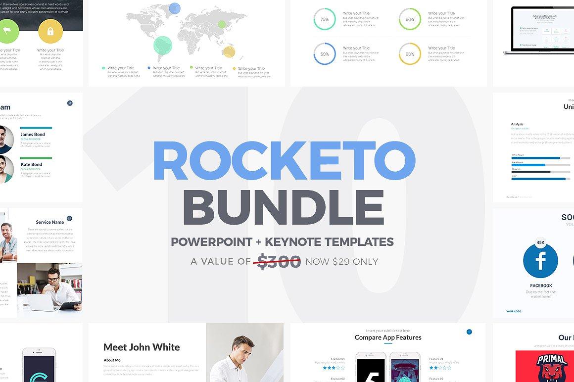 3. Rocketo PowerPoint + Keynote Bundle