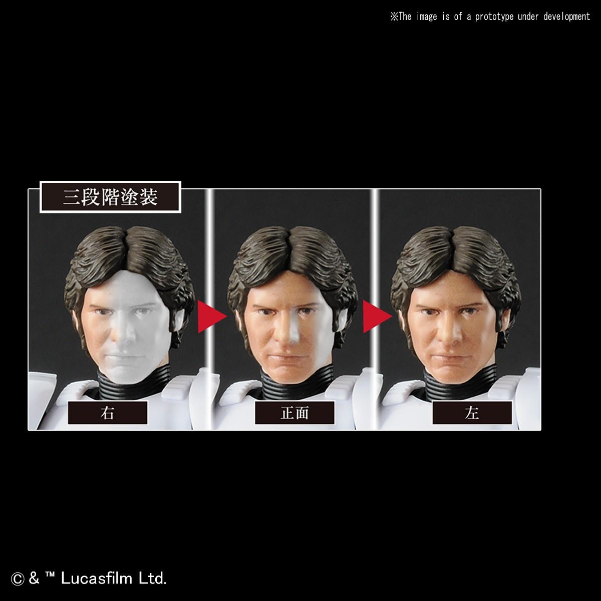 sw_hansolo_stormtrooper_Ver_06