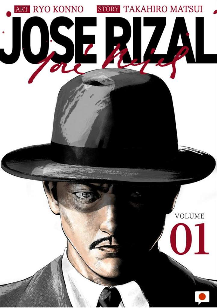 Jose Rizal Vol. 1