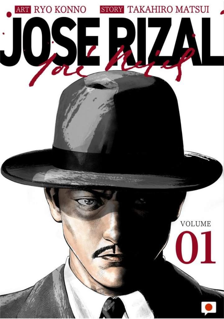 Jose Rizal Vol. 1