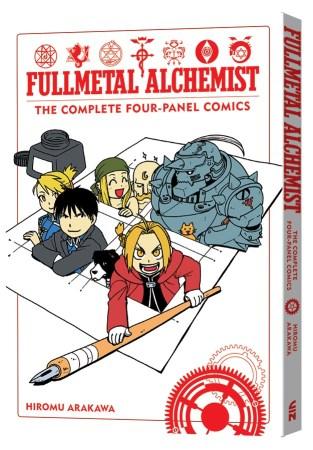 Fullmetal Alchemist: Complete Four-Panel Comics
