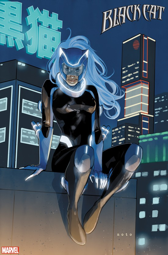 BLACK CAT #6 2099 VARIANT by PHIL NOTO