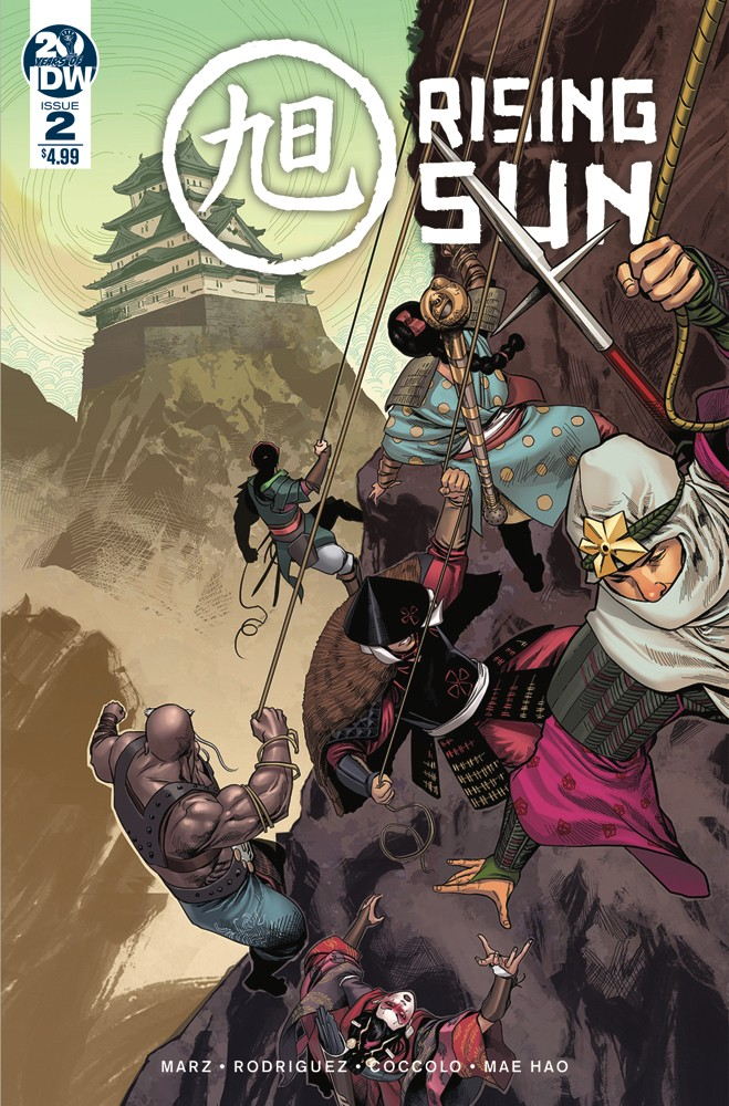 Rising Sun #2 (of 3)