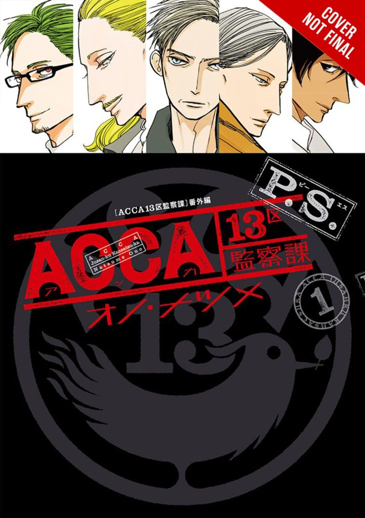 ACCA: 13-Territory Inspection Department P.S.
