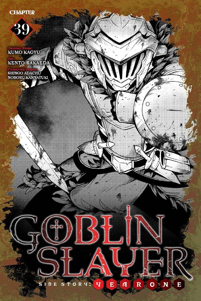 Goblin Slayer Side Story: Year One #39