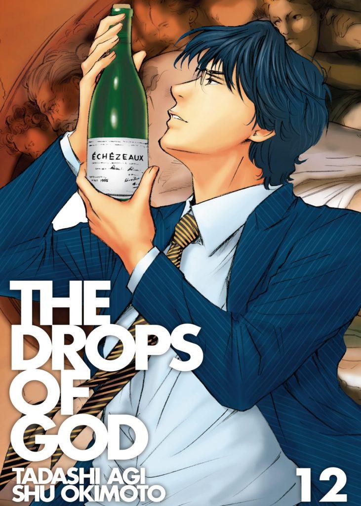 The Drops of God Vol. 12