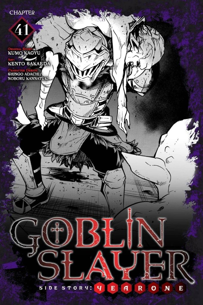 Goblin Slayer Side Story: Year One #41