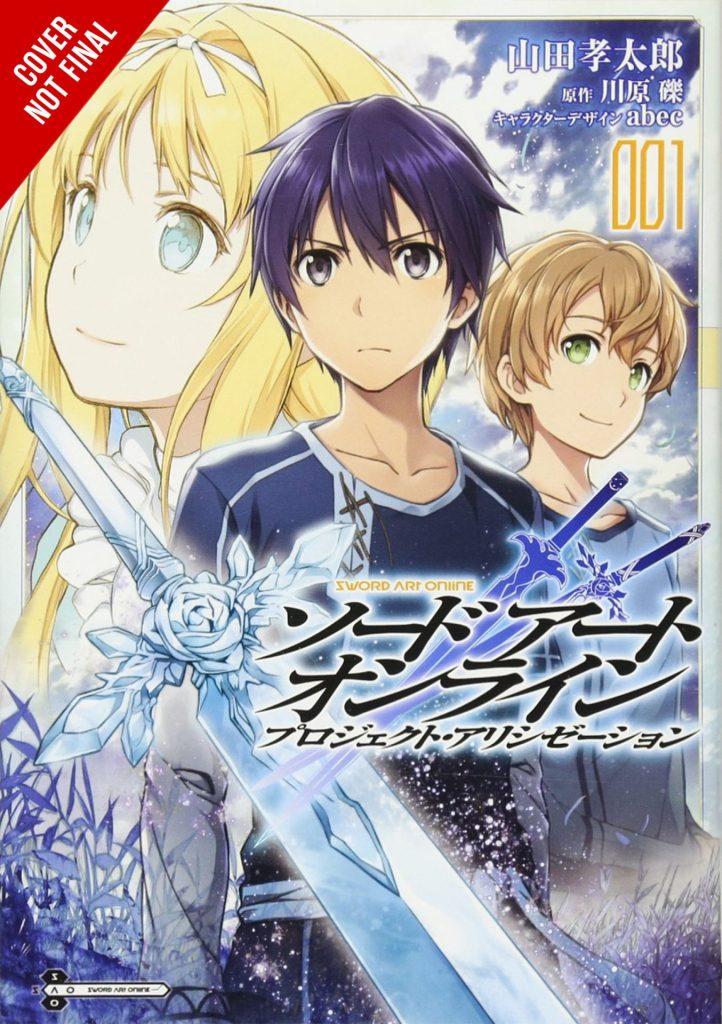 Sword Art Online Project Alicization (manga)