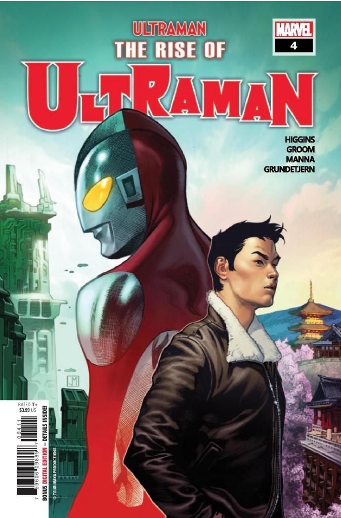 Rise of Ultraman #4 (of 5)