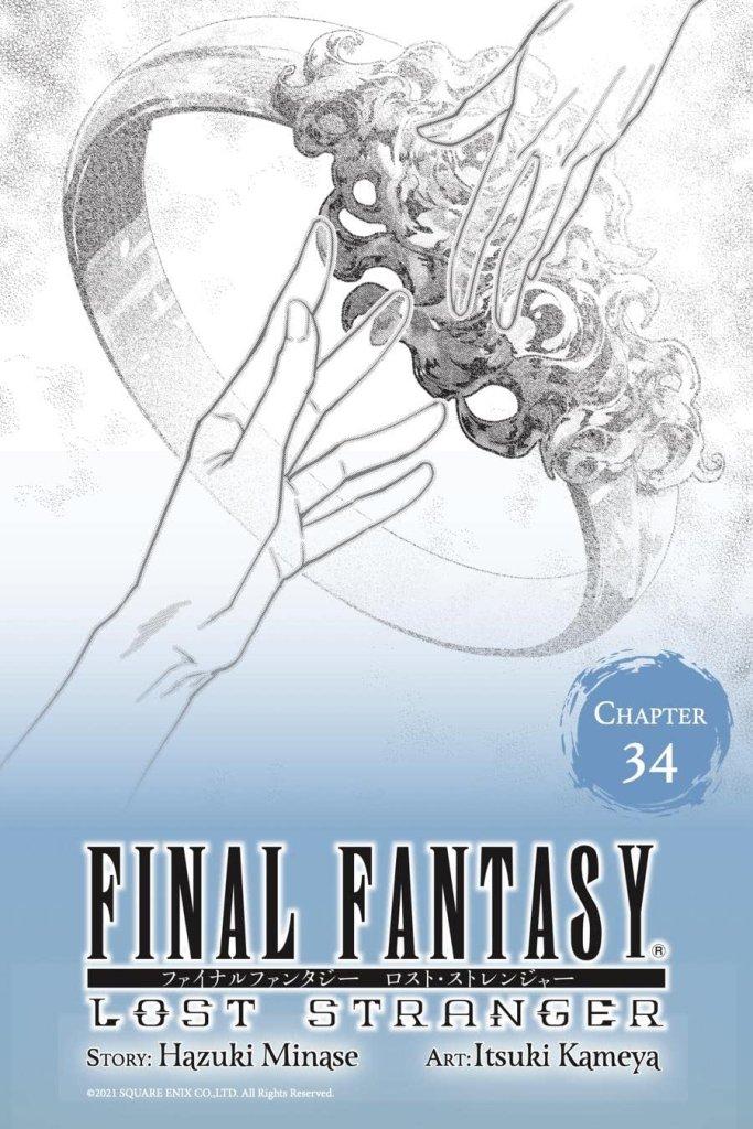 Final Fantasy Lost Stranger #34