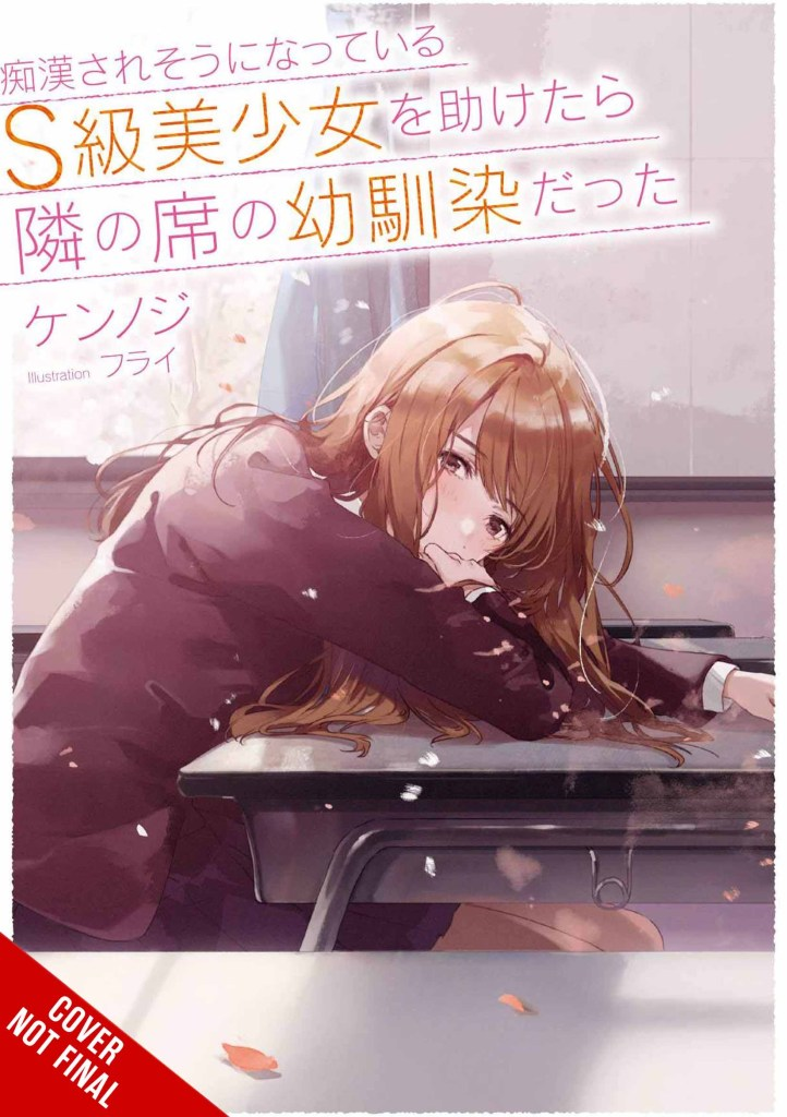 The Girl I Saved on the Train Turned Out to Be My Childhood Friend (light novel)