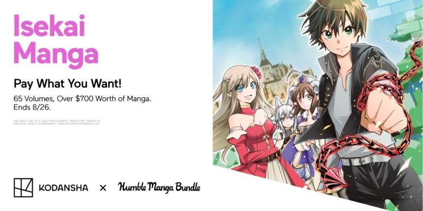 Humble Manga Bundle: Isekai by Kodansha